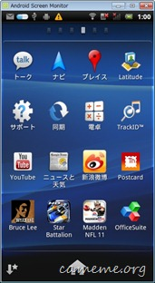 2011-04-13_010050