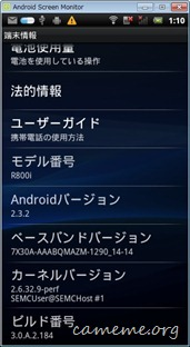 2011-04-13_011012