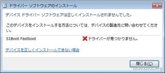 2011-04-15_022807