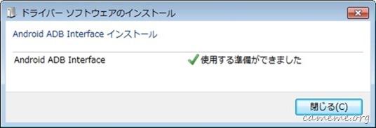 2011-04-15_034951