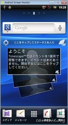 2011-04-15_042851
