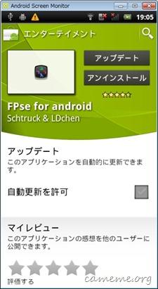 2011-04-15_190621