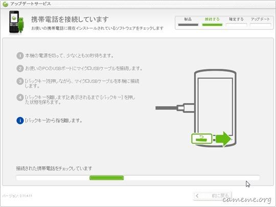 2011-04-25_142046