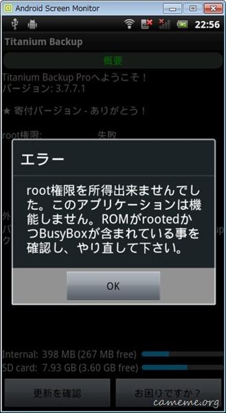 2011-04-28_225625
