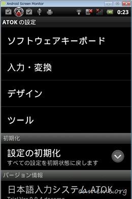 2011-04-29_002259