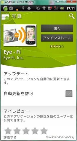 2011-05-09_171152