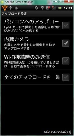 2011-05-09_173318