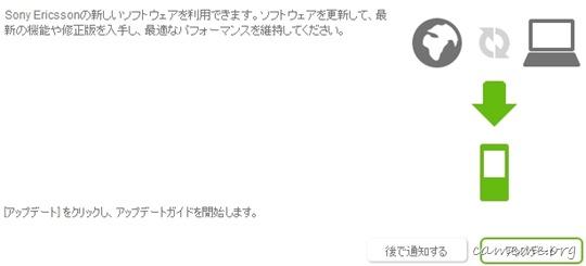 2011-05-27_091402