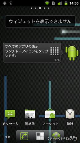 screenshot-1313733009534