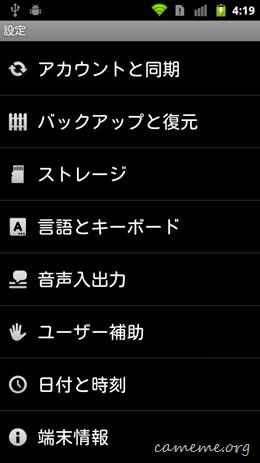 screenshot-1318652355362